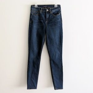 Elie Tahari Full Length Stretchy Skinny Jeans